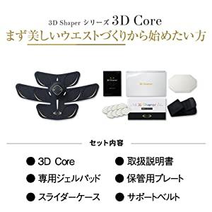 3d-core